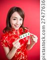 beauty woman wear cheongsam 27477636