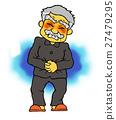 ปวดท้อง,ผู้ชาย,ชาย 27479295