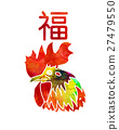 Watercolor illustration of rooster, symbol of 2017 27479550