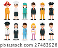 People professions and occupations icon set. 27483926