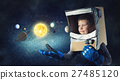 He want to become astronaut 27485120