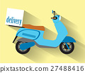 motorcycle box transportation delivery shipping 27488416