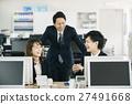 Business scene 27491668