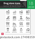 Drug store element vector black icons set. 27498359