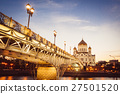 Evening view of Cathedral of Christ the Saviour 27501520