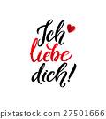 heart, love, text 27501666