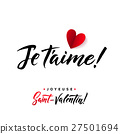 I Love You. Valentines Day French Black and Red 27501694