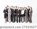 業務組白背圖像 27503627