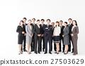 業務組白背圖像 27503629