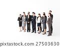 業務組白背圖像 27503630
