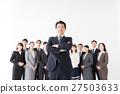 인물, 사람, 비즈니스 이미지 27503633