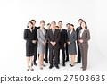 業務組白背圖像 27503635