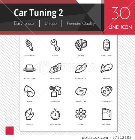 Car tuning elements vector icons set 2. 27512102