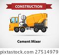 construction cement mixer 27514979