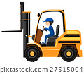 Man driving and controling the forklift 27515004