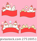 cartoon chicken with red couplet 27516051