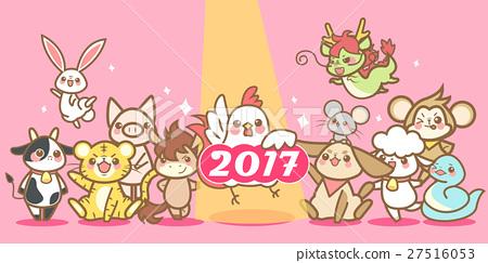 zodiac and chinese new year 27516053