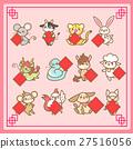 zodiac and chinese new year 27516056