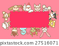 cute cartoon chinese zodiac 27516071