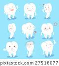 卡通 情感 牙齿 27516077