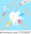 cartoon teeth with whitening concept 27516097