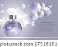 瓶子 容器 化妆品 27516101