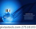 瓶子 容器 化妆品 27516103