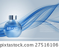 Shower Gel Bottle Template for Ads or Magazine 27516106