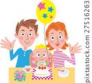 家庭生日慶典 27516263