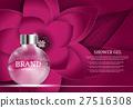 瓶子 化妆品 设计 27516308