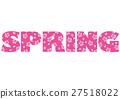벚꽃과 봄의 타이포그래피 27518022