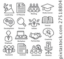 Business management icons in line style. Pack 20. 27518804