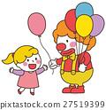 小丑 女生 女 27519399