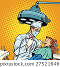 牙科 牙医 检查 27521646