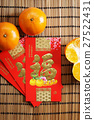 red packets and mandarin oranges 27522431