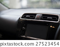 Car emergency button on a car console 27523454