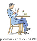 Man drinking coffee in cafe 27524399