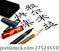 Traditional Chinese brush pen, ink for calligraphy 27524559