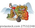 Sake Denzo食人魔紅色Kim Setsubin 27532248