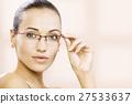 glasses 27533637