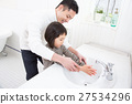 盥洗室 调查 审查 27534296