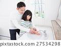 盥洗室 调查 审查 27534298