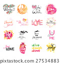 Set of love icon. hand drawn quotes in vector. 27534883