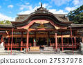 Dazaifu shrine in Fukuoka, Japan 27537978