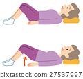 健康體操高級護理預防 27537997