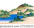 36 Tomutake Hakone lake water 27539253