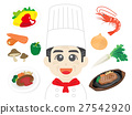 cook, chef, chefs 27542920