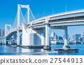 【โตเกียว】สะพานเรนโบว์·ทิวทัศน์ของเมือง 27544913