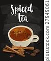 茶 杯子 香料 27545061