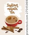 茶 杯子 马克杯 27545069